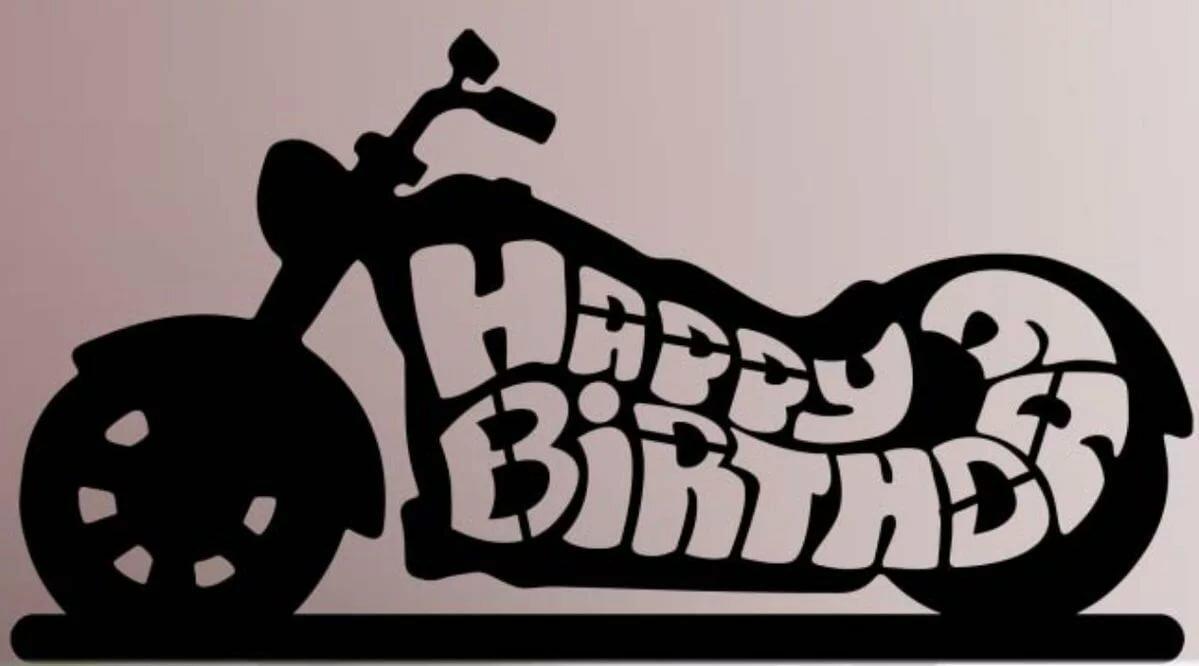 Поздравительные открытки мотоцикл