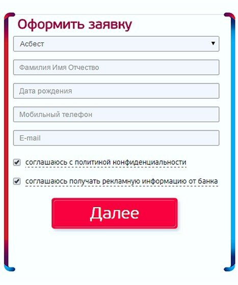 Виртуальная кредитная карта яндекс отзывы