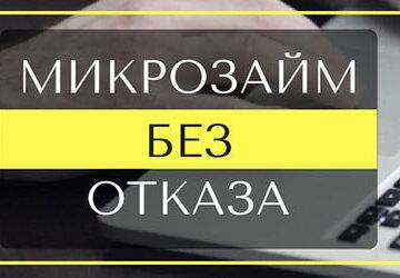 booking.com официальный сайт на русском отели калининграда