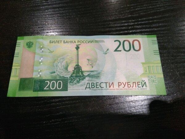 омск кредиты за откат в кредит 2 5 млн рублей