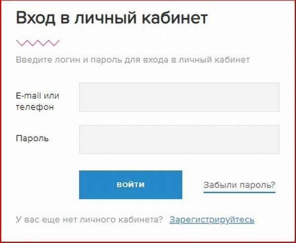 Скб банк челябинск кредит наличными