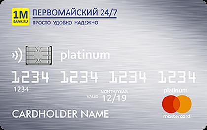 кредит до зарплаты взять деньги до зарплаты на займ онлайн