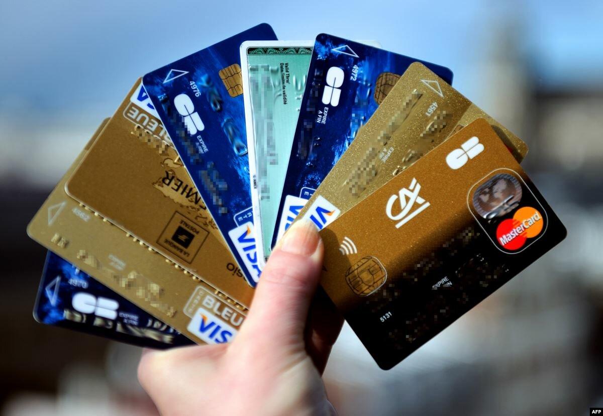 картинка банковские карты не принимаемые желаю любимому