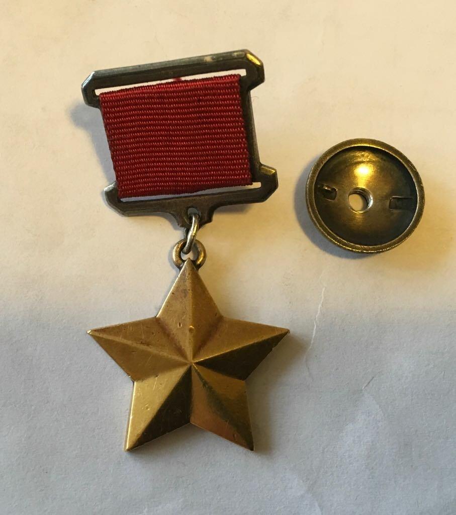 это едва фотография наград героя советского союза пряди плойку, или