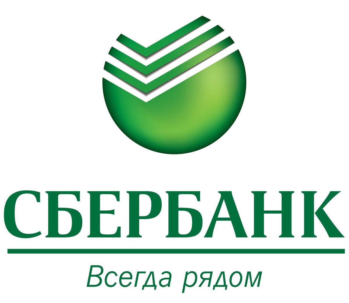 Днем рождения, картинка с логотипами банков