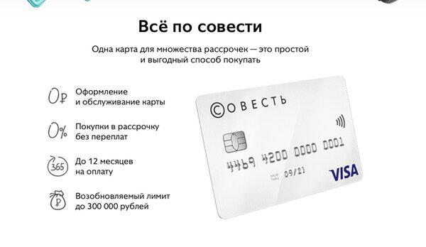 Деньги под залог в Магнитогорске.