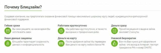 деньги сразу онлайн заявка на займ наличными москва где занять денег в долг