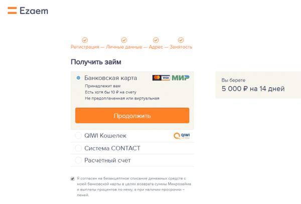 Кредитная карта втб 24 условия пользования отзывы спб