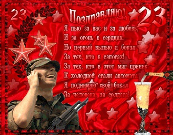 Спецназ вдв, поздравительная открытка солдаты