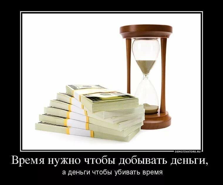 картинки про деньги со смыслом крови что