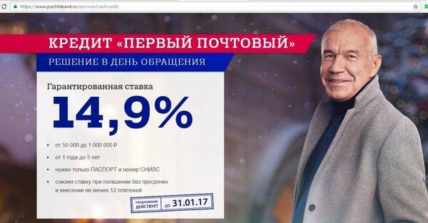 Otpbank ru оплатить кредит картой