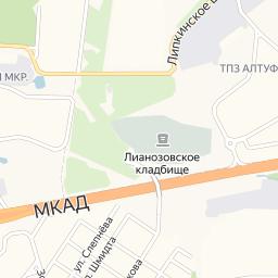 хоум кредит банк филиалы в москве адреса