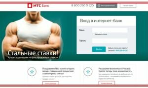 Банк ренессанс кредит петербург