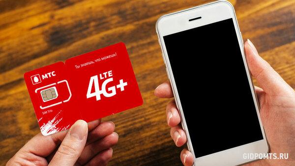 кредит карту банк за телефонам