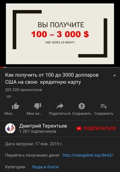 потребительский кредит 100 одобрение рассчитать кредит отп банк калькулятор