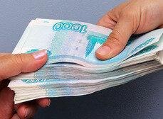 В каком банке взять кредит в кемерово заявка на кредит онлайн каспий банк