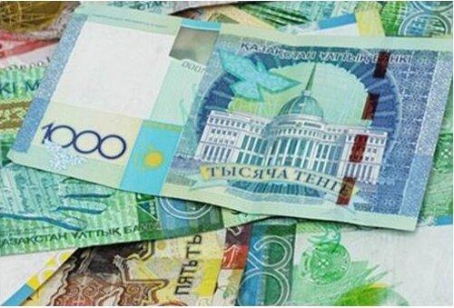 Микрокредит в алмате банки пушкино взять кредит