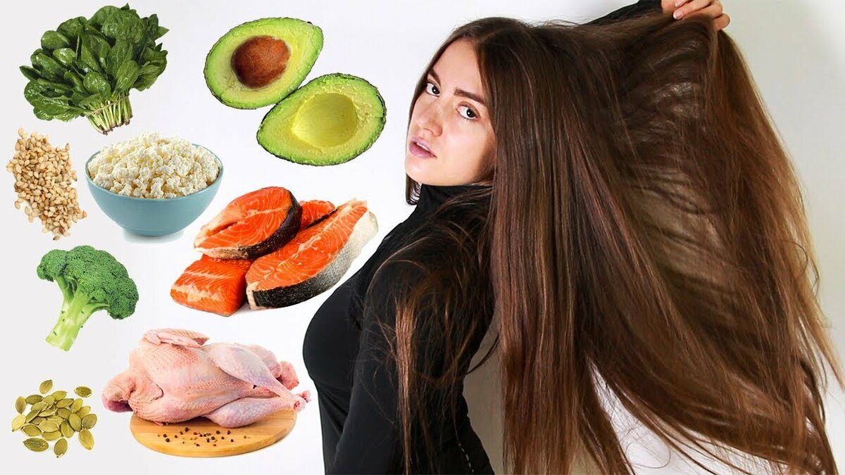 Еда для волос картинки