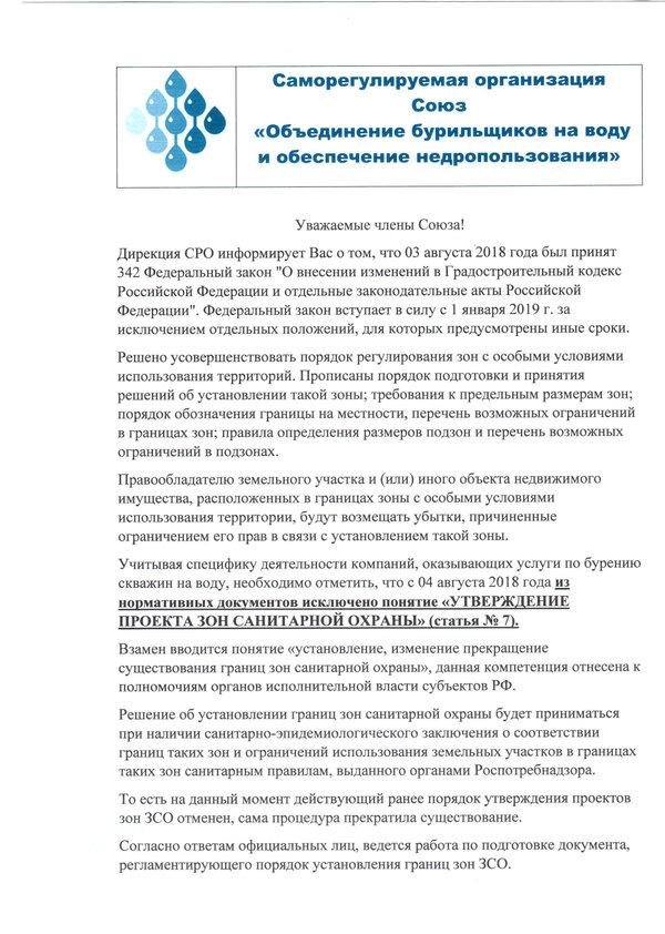 кредит от частного лица проверенные сайты русфинанс банк онлайн чат