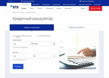 Ренессанс кредит уфа адреса банков режим работы