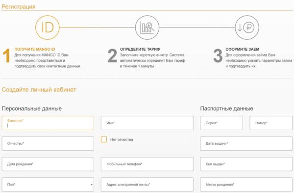 Рокет банк заказать кредитную карту онлайн