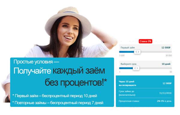 Онлайн заявка на кредит первое мурманское в каком банке взять квартиру в кредит