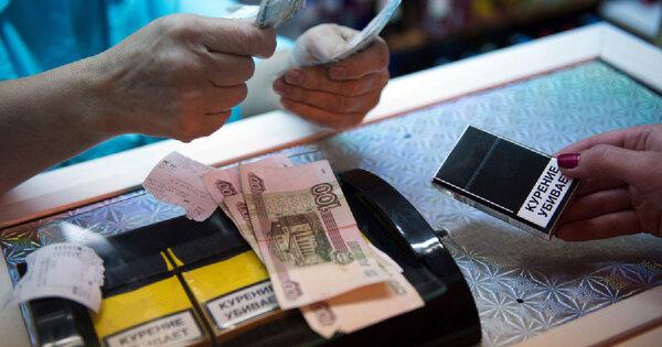 Микрокредит пятигорск быстроденьги онлайн заявка на кредит наличными