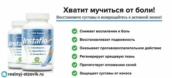 Costaflex - для суставов в Коломне