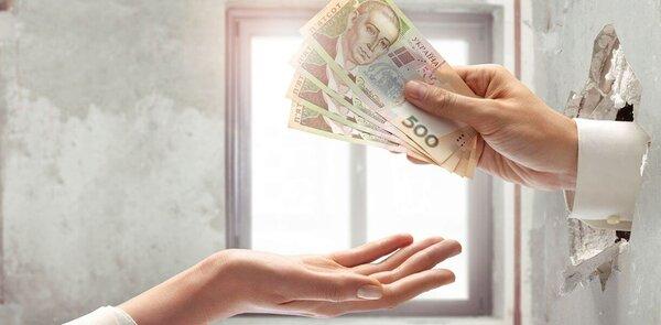 рефинансирование кредитов в спб калькулятор