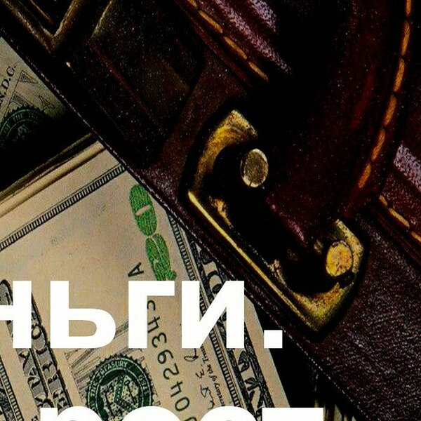 Логотип Отличные Наличные. На карту быстро · На карту Сбербанка · Через систему Золотая Корона · На кошелек · На карту онлайн · На карту.