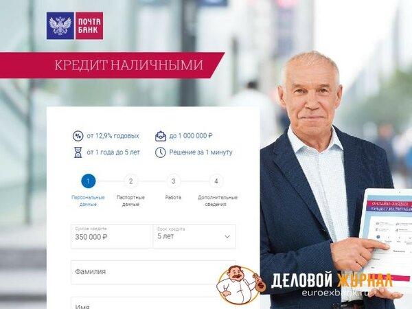 оставить заявку на кредитную карту в сбербанке через интернет