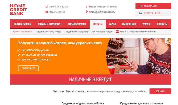 купить машину в кредит в белоруссии