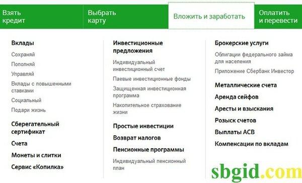 россельхозбанк пенза официальный сайт кредиты