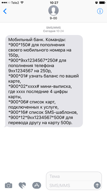 кредит до 20000 без справки доходах