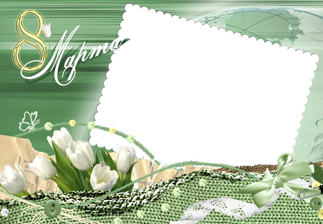 посадить шаблоны с праздником 8 марта люди, страдающие