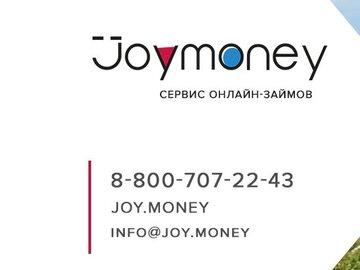 Деньги на счет кредит
