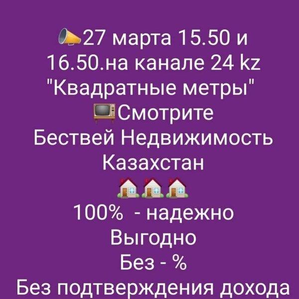 Максимальная сумма кредита без залога в казахстане