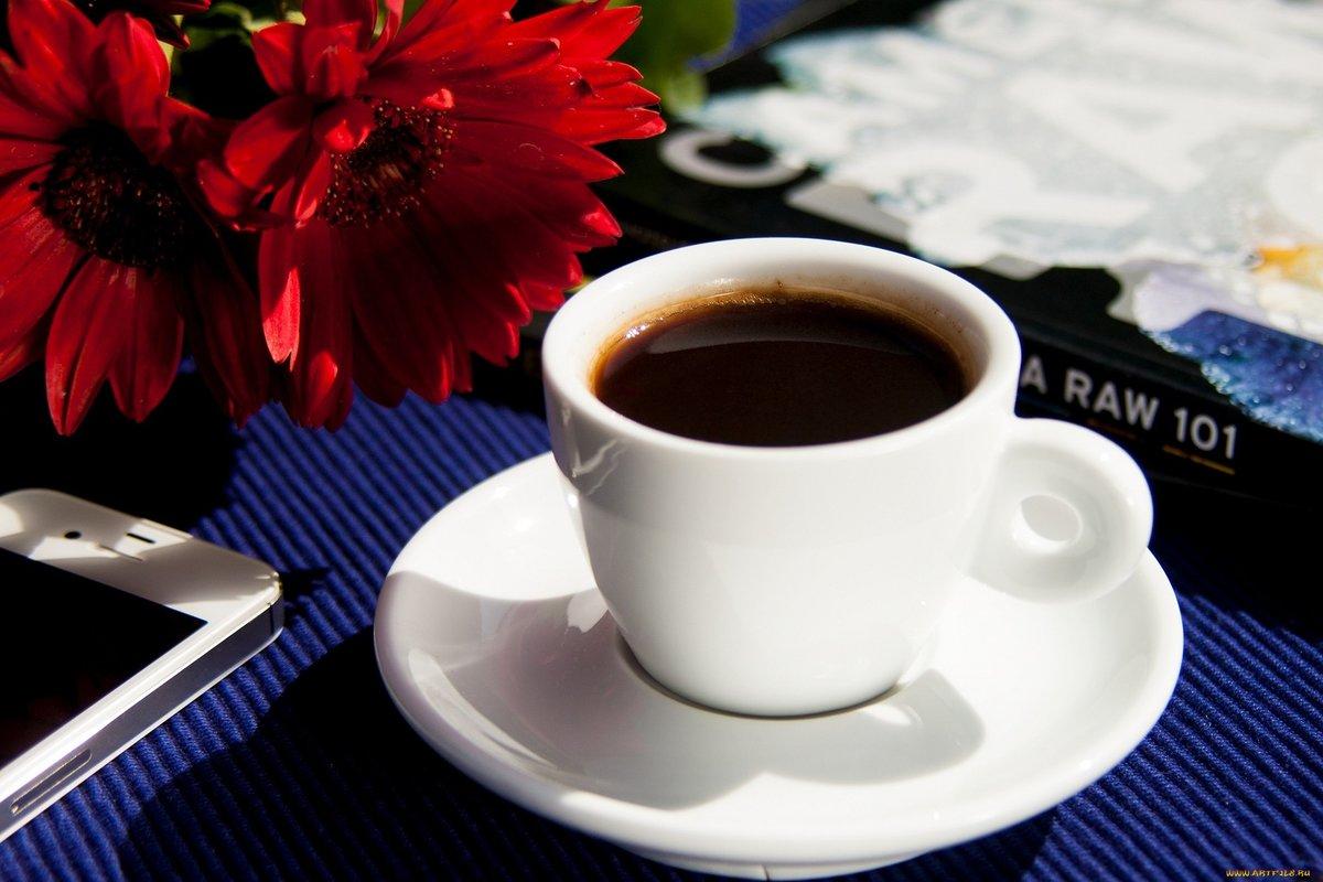 Картинка анимация чашка кофе доброе утро, днем архангела