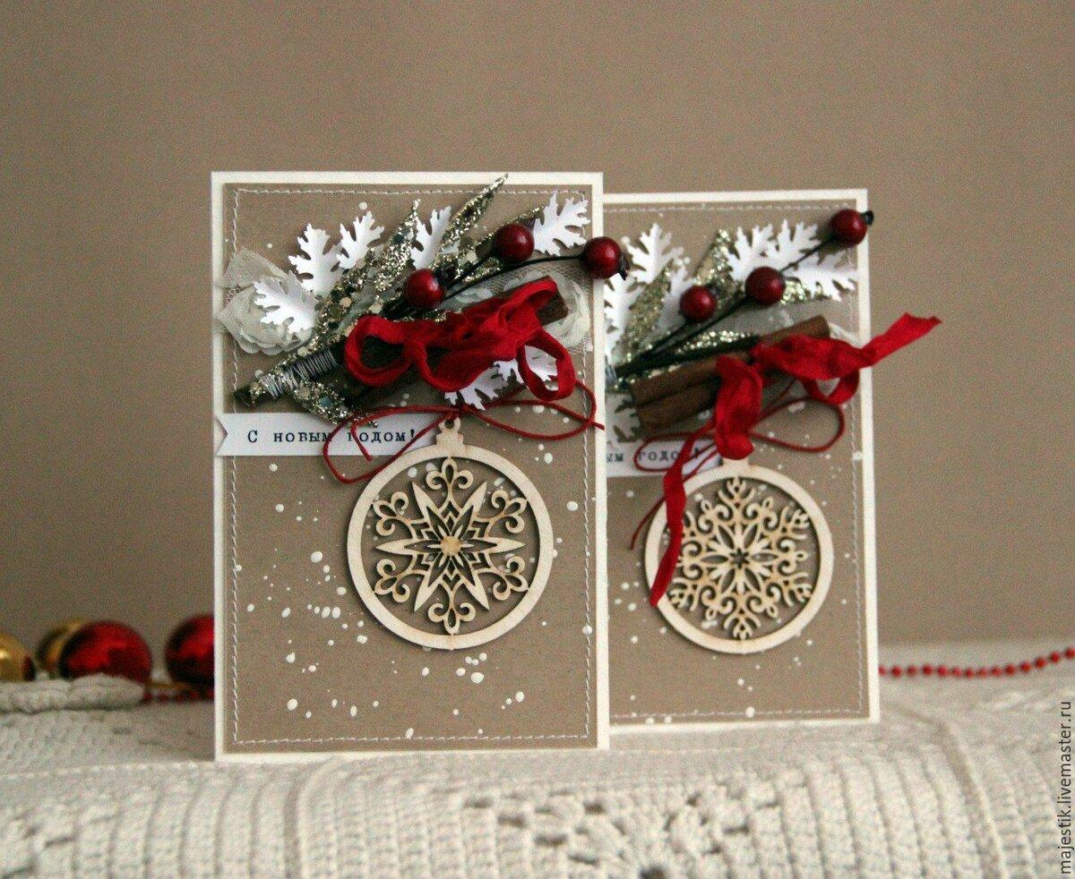 креативная открытка к новому году рождеству