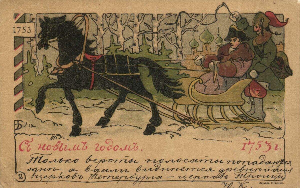Когда была изобретена открытка, вечеринку стиляги прикольные