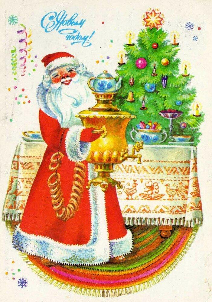 Дед мороз открытки ссср