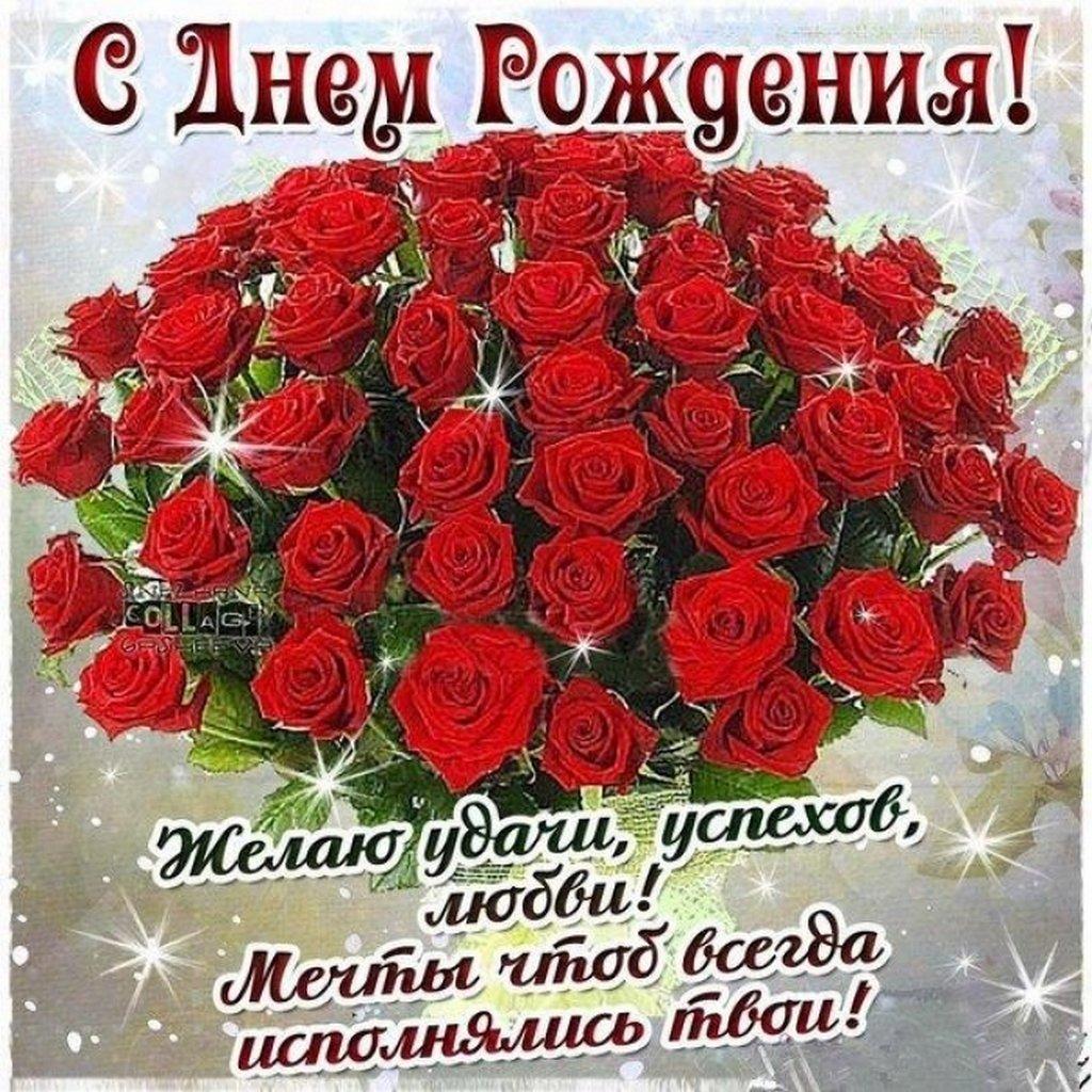 Мустакиллик, на картинках поздравления с днем рождения