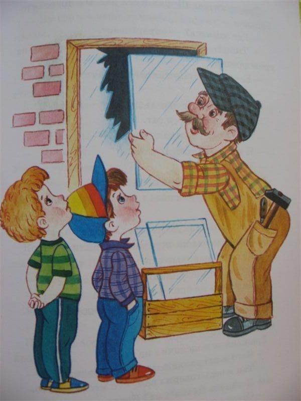 Рисунок носова картинки
