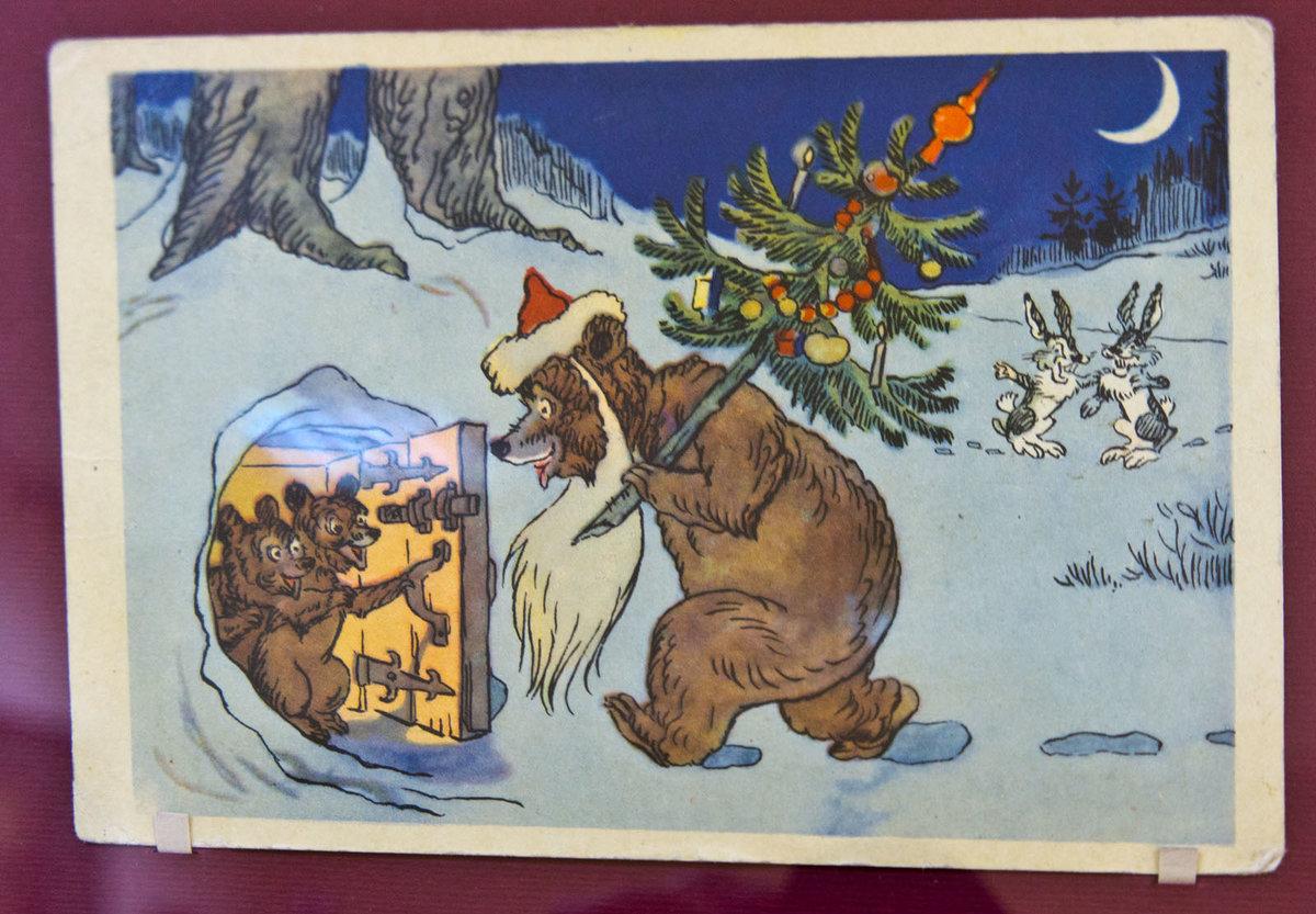 Куплю открытки советского периода