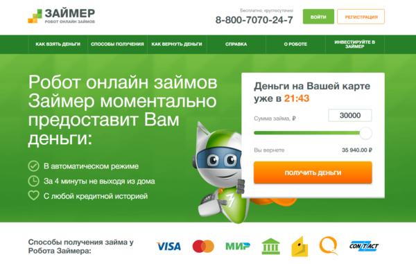 яндекс кредитная карта заказать онлайн