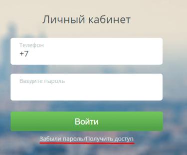 Войти в личный кабинет втб банк москвы онлайн вход в личный кабинет