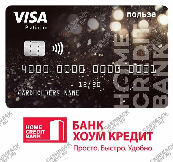 ренессанс кредит банк википедия оплата мтс с банковской карты без комиссии спб
