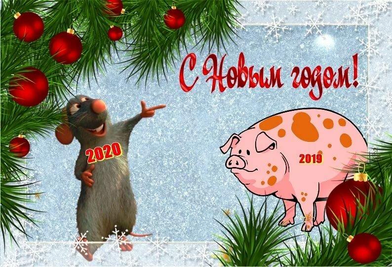 Короткие поздравления с Новым годом 2020 в стихах и прозе