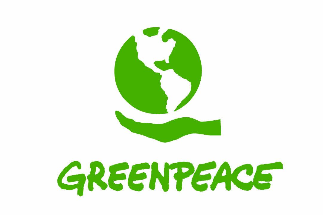 15 сентября 1971 года - день рождения экологической организации «Гринпис» (Greenpeace)