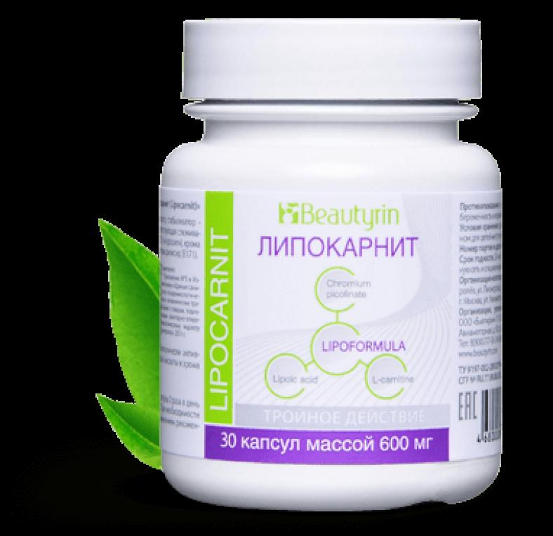 Lipocarnit - для похудения в Черкассах